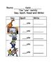 ute word family worksheets