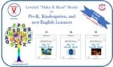 "Printables v1: My ""v"" Words Books (ENTERING level)"