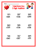 Valentine's Day 3 digit addition with regrouping