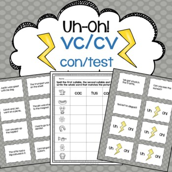 vc/cv Reading Fluency Game Uh-Oh!