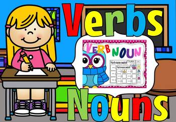 verb and noun sort(50% off for 24 hours)