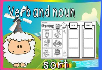 verb and noun sort(FREE)