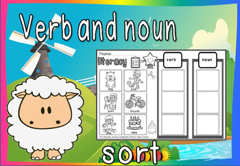 verb and noun sort(FREE- FREEDBACK CHALLENGE)