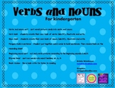 verbs and nouns word work and writing for kindergarten