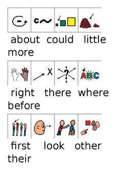 visual magic sightwords