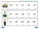 wa we wi wo wu, xa xe xi xo xu, ya ye yi yo yu silabas iniciales y mediales -B&W