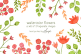 watercolor flowers clipart set #3