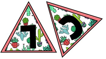 back to school welcome banner (fun cactus design)  ONLY $1.00