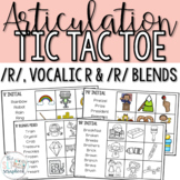 Word Initial r, Mixed Vocalic r and r blends- Articulation Tic Tac Toe