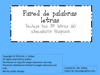word wall letters in Spanish, letras para la pared de palabras