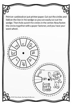 word wheel ain family