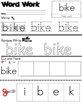 word work set 2