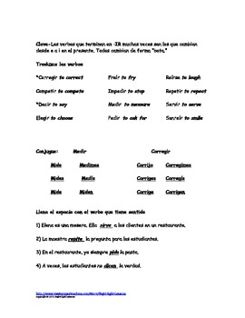 Spanish e-i Stem Changing Verb Worksheet