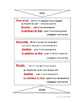 Transitions for expository writing