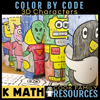 Kindergarten Math Color by Code | Full Year Set