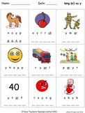 y as a vowel (long e) phonics lesson plans, worksheets and other resources