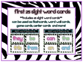 zebra themed sight word flash cards