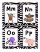 zebra word wall cards