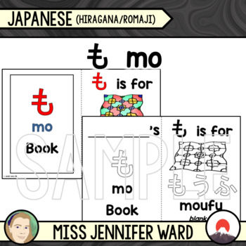 も / MO Introductory Books