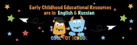 Welcome to COOL TOT SCHOOL