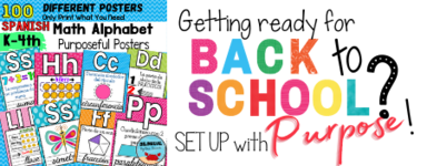 Bilingual by the Beach Elementary Teacher Resources