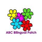 ABC Bilingual Patch