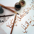 Al-Kamal - Arabic Teaching and Learning