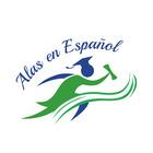 Alas en espanol