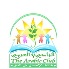 Arabic club