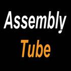AssemblyTube