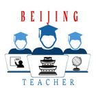 Beijing Teacher
