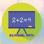 Bilingual Math English-Spanish