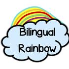 Bilingual Rainbow