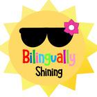 Bilingually Shining