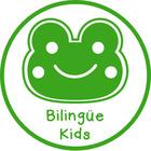 Bilingue Kids