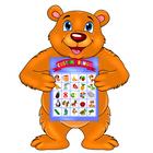 Bingo Bear