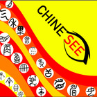 Chinesee E-Learning