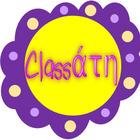 Classati
