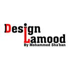 DesignLamood