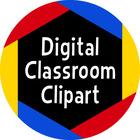 Digital Classroom Clipart