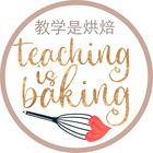 Efficient Teaching Resources