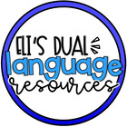 Eli's Dual Language Resources
