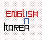 EnglishinKorea