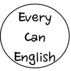 Everyone Can Do English