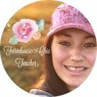 Farmhouse Chic Teacher