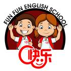 Fun Fun English