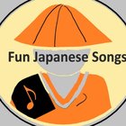 Fun Japanese Songs with Downloadable Packages