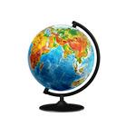 Geospatial Tech Teacher