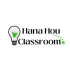 Hana Hou Classroom