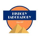 History Laboratory